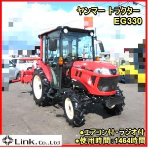 ★買取実績 ヤンマー 4WD トラクター EG330★