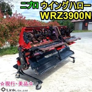 ★買取実績 ニプロ ウイングハロー WRZ3900N★