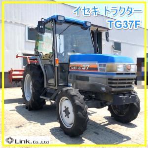 ★買取実績 イセキ トラクター ハイスピード キャビン TG37F-UVWXCY★