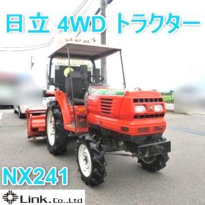★買取実績 日立 4WD トラクター NX241★