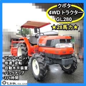 ★買取実績 クボタ 4WD トラクター GL280★