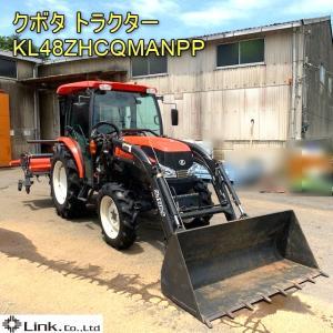 ★買取実績 クボタ トラクター KL48ZHCQMANPP★