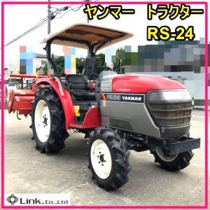 ★買取実績 ヤンマー 4WD トラクター パワステ 24馬力 使用792時間 RS-24★