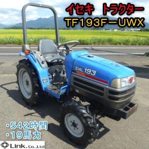 ★買取実績 イセキ トラクター TF193F UWX★