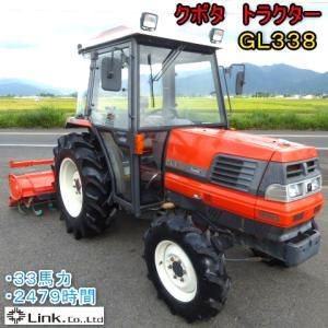 ★買取実績 クボタ トラクター GL338★