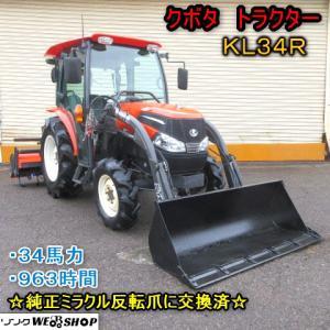 ★買取実績 クボタ トラクター KL34R★