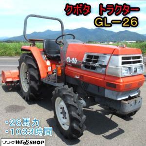 ★買取実績 クボタ トラクター GL-26★