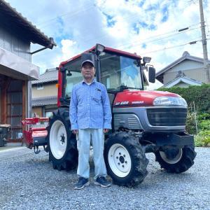 ★買取実績 ヤンマー トラクター EF228★