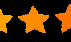 メルカリの星マークについて考察してみた