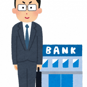 口座開設も簡単!ネットBANKならジャパンネット銀行が便利です!