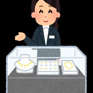 ギフトジュエリー専門店/大切な贈り物に【JewelryROLA(ジュエリーローラ)】