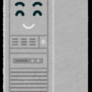 国内最大級の個人向けレンタルサーバー『ロリポップ!レンタルサーバー』