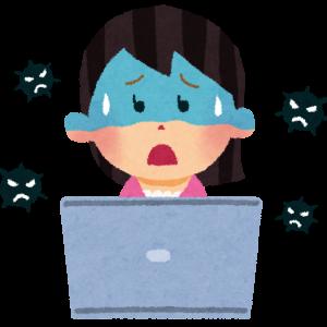パソコンが遅い原因、アドウェアかもしれませんよ?