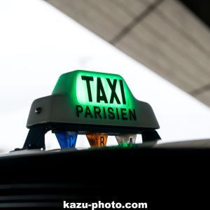 パリのシャルルドゴール空港から正規タクシーでパリ市内に行く方法!