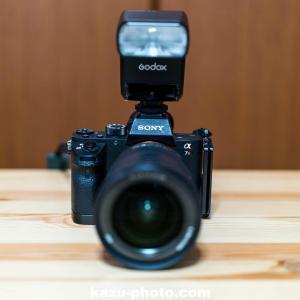 【レビュー】α7シリーズにおすすめなストロボ「GODOX TT350S」