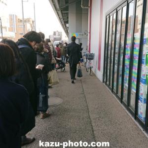 マスクの供給不足問題が想像以上に深刻!@東京現地調査