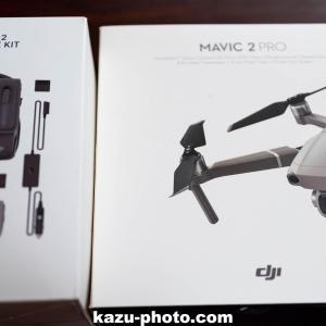 ドローンにおすすめのアクセサリーを紹介@Mavic2に追加購入!