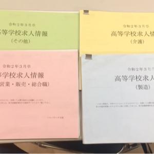 キャリコン実技試験が終わったらやること【国家資格キャリアコンサルタント 試験対策】