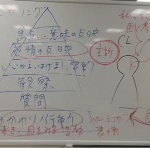 キャリコン試験合格への本当の近道  【国家資格 キャリアコンサルタント試験対策】