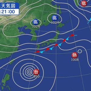 また台風??。。。