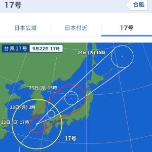 台風こわいー(><)