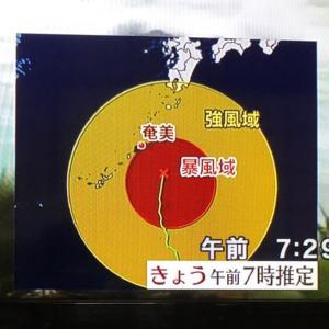 台風10号 その5