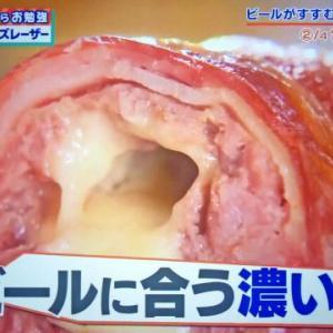 【家事ヤロウ】ビールに合う濃い味グルメレシピ|餃子アヒージョ・肉巻き肉肉・チーズロールの食べるラー油焼き・マシュマロバターポップコーン