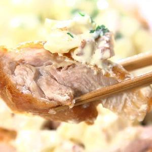 【家事ヤロウ】和風タルタルソース(鶏肉の1枚唐揚げ)のレシピ 和田明日香さん料理お悩み解決レシピ