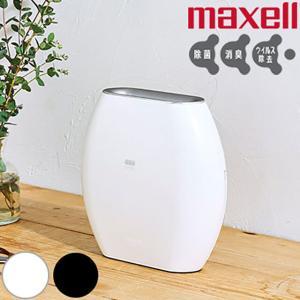 【沸騰ワード10】オゾンエアロ除菌消臭機を紹介|オゾン除菌・ウイルス除去