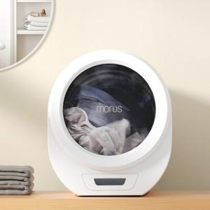 【所さんお届けモノです】小型衣類乾燥機『Morus Zero(モルスゼロ)』を紹介|