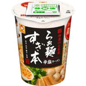 【ザワつく金曜日】らぁ麺すぎ本辛塩ラーメン(マルちゃん)の通販お取り寄せ|名店の味をカップ麺で再現
