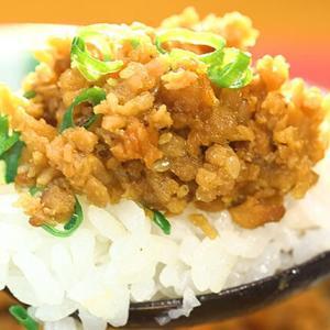 【家事ヤロウ】鶏そぼろ丼のレシピ|業務スーパー爆売れ商品アレンジレシピ