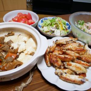 コストコの手羽中のグリル焼き〜から揚げ粉で簡単