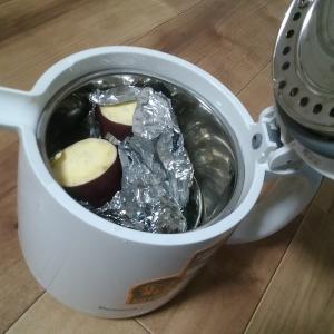 【芋活】電気ケトルで蒸かし芋が究極のお手軽ダイエット食