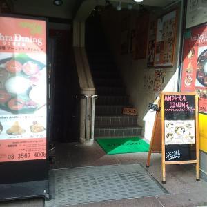 【八重洲ディナー】ダバインディアのダバセット