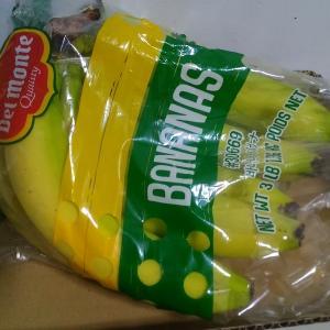 【コストコ】バナナ1.3kg(税込198円)