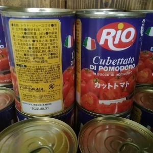 【業務スーパー】カットトマト缶詰(税込63円)