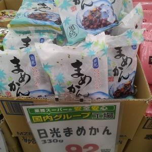 【業務スーパー】マスゼン 日光まめかん280g(税込99円)