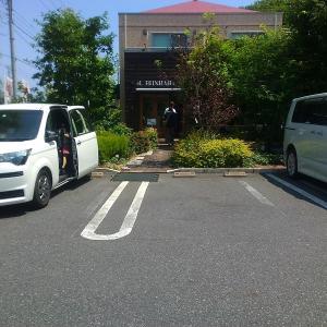 【木更津スイーツ】エル・プランタンの純生カスターシュー