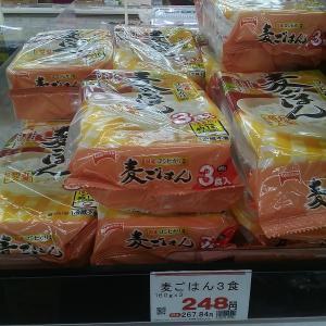 【業務スーパー】麦ごはん3食(160g×3P/税込267円)