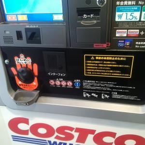 コストコ木更津でガソリン入れました。