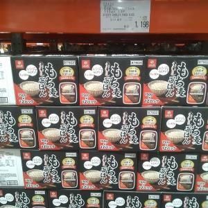 【コストコ】はくばく もち麦ごはん150g×12P(税込1198円)