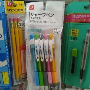 ダイソーのシャーペン5本セット(税込110円)