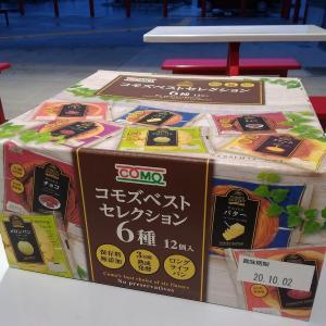コモ ベストセレクション6種各2個入り(税込498円)
