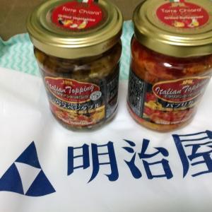 三井アウトレットパーク木更津「明治屋」の格安な瓶詰野菜