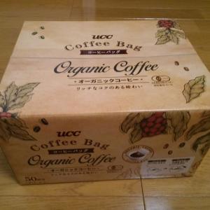 【コストコ】UCC上島珈琲オーガニックコーヒーバッグ(7g×50バッグ/税込1498円)