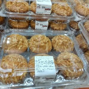 【コストコ】ミックスマッチマフィン(アールグレイ&バナナナッツ/税込798円)