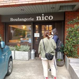 【神奈川県平塚市】nico (ニコ)のふすま食パン