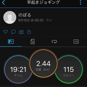 早起きジョギング