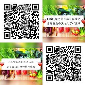 LINE@でビジネスが成功する食のビジネススキル学べますよ!!